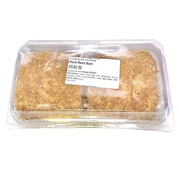 Haoliland Pork Floss Bun 2pcs